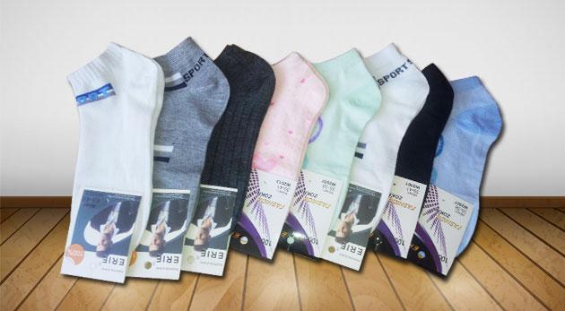 Skvelé dámske alebo pánske ponožky - deväť párov iba za 8,90€. Doprajte si pohodlie počas celého dňa.