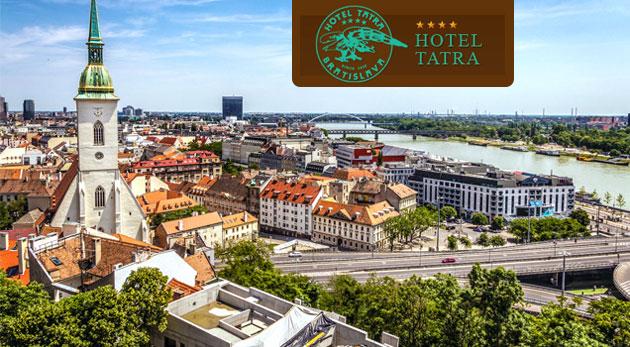 Exkluzívny pobyt pri Prezidentskom paláci v Bratislave v Hoteli Tatra**** už od 59€ s raňajkami a s parkovaním. Luxusné ubytovanie v centre mesta, s vynikajúcou vybavenosťou a kvalitným personálom.